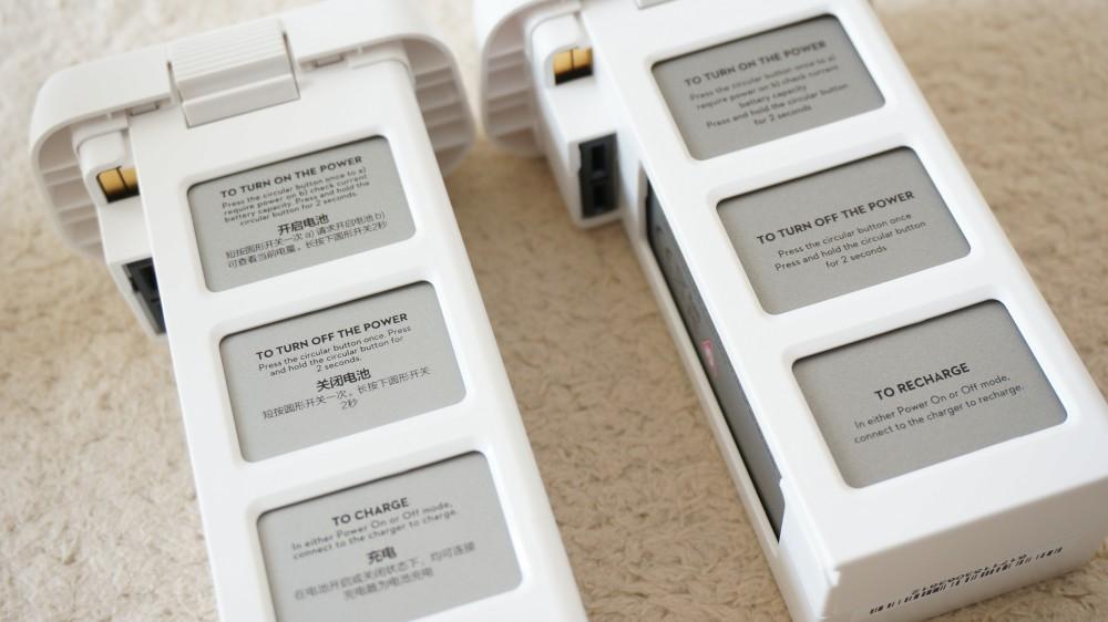 中国版バッテリー