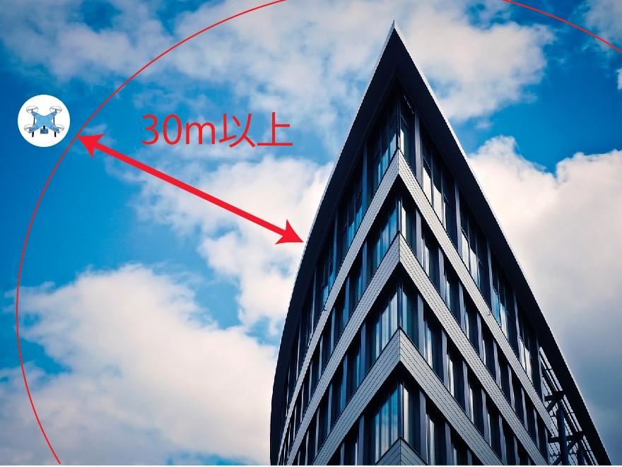 建物30m以上