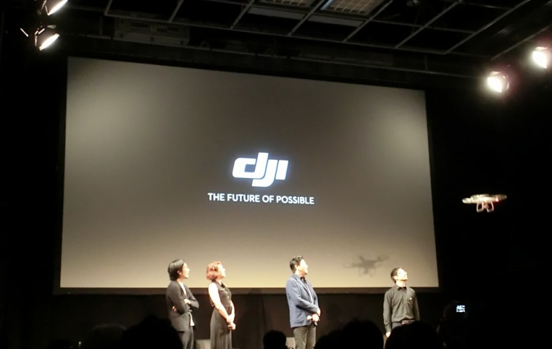 DJI主催、ドローン・クリエイティブセミナーに参加した所感を…