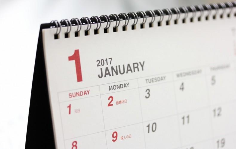 2017年1月の代表的な撮影事例