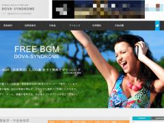 動画の必需品、フリーBGM「DOVA-SYNDROME」を勧める6つの理由。