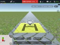 Phantom3のシミュレータ(Android版)の利用方法は?
