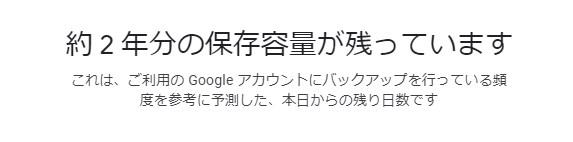 googlef_bk