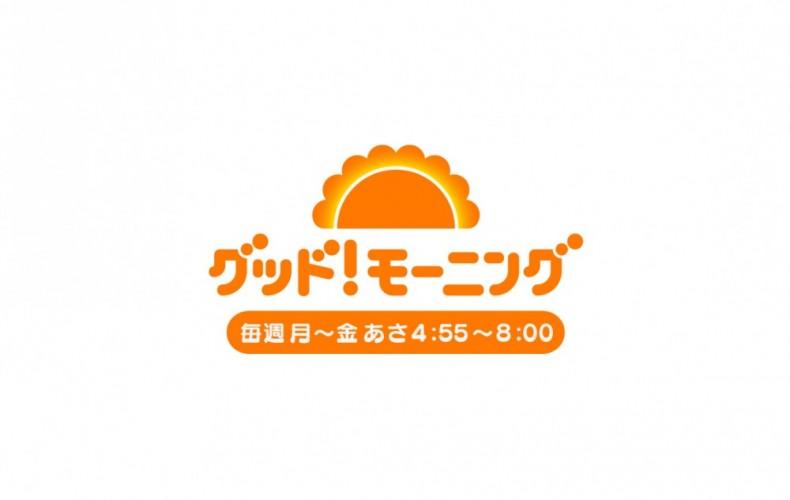 テレビ朝日「グッドモーニング」に保田小学校が紹介され、ドローン映像も!?
