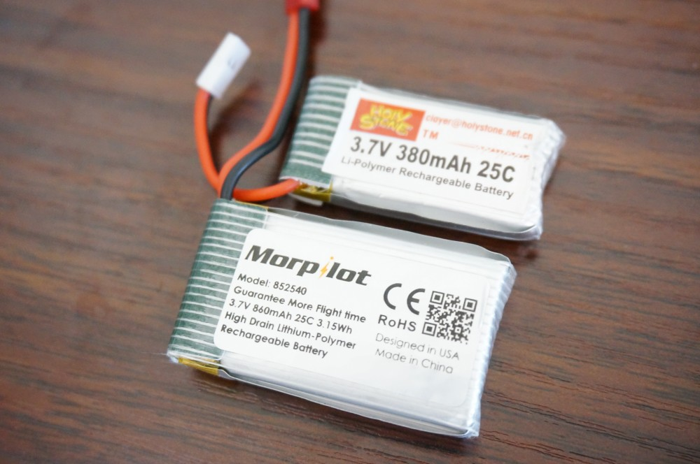 バッテリーサイズ