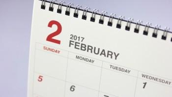 2017年2月の代表的な撮影事例