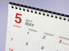 2017年5月の代表的な撮影事例