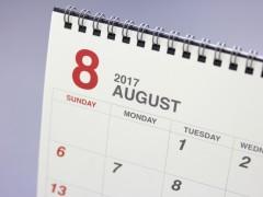 2017年8月の代表的な撮影事例
