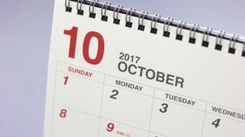 2017年10月の代表的な撮影事例