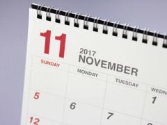 2017年11月の代表的な撮影事例