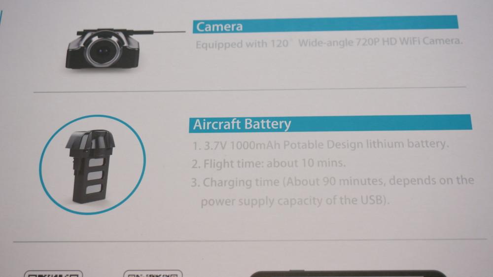 バッテリーとカメラ