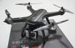 本格派&格安ドローンHS700(GPS)のレビュー、飛行動画、空撮も。