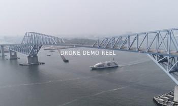 DRONE DEMO REEL