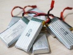 トイドローンのバッテリーを安全に寿命を長持ちさせる方法とは?