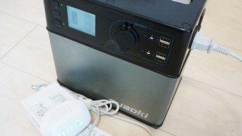 ドローン用ポータブル電源の選び方は?suaoki「PS5B」で何回充電できる?