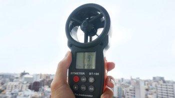 ドローン用の風速計は必要なの?どれを買えばいいの?
