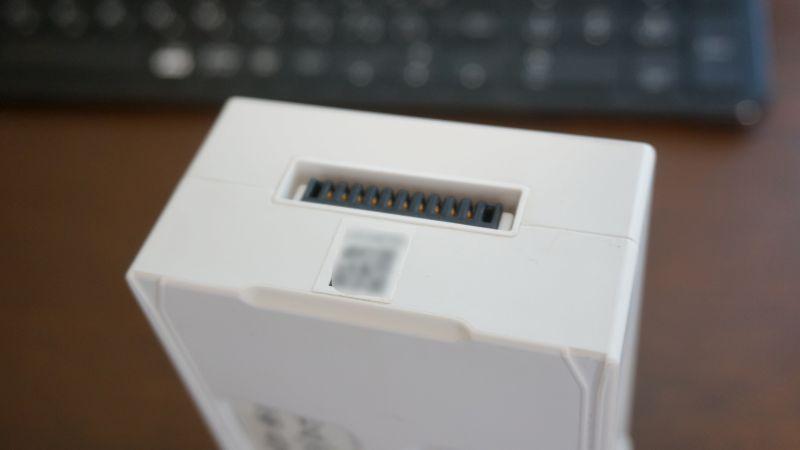 バッテリーの接続部